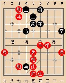赵鑫鑫对许文章第一局